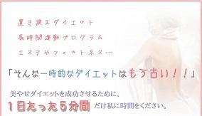 セオティカルダイエット 羽鳥清張.jpg